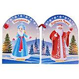 "Сказки ""Дедушка Мороз и Снегурочка"""