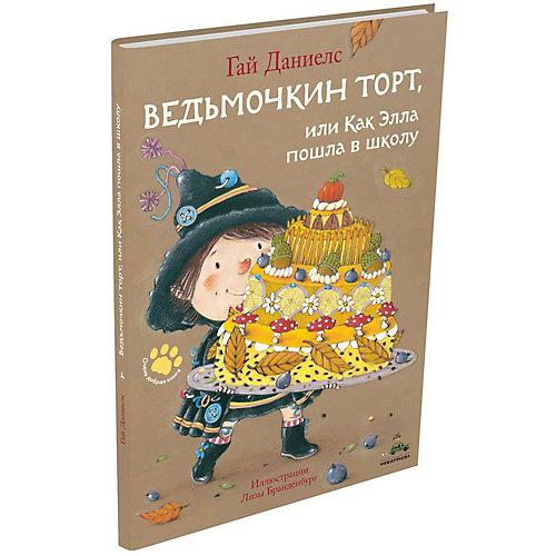 """Сказки """"Очень добрая книга"""" Ведьмочкин торт, или Как Элла пошла в школу от Издательский Дом Мещерякова"""