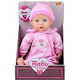 Кукла ABtoys Baby boutique, 40 см