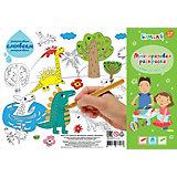 """Многоразовый коврик-раскраска Бумба """"Динозавры"""", 32,5х22,5 см"""