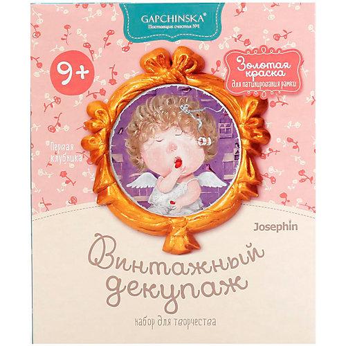 """Набор для творчества Josephin """"Винтажный декупаж"""", Первая клубника от Josephine"""