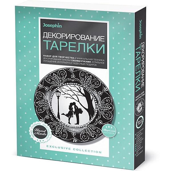 "Набор для творчества Josephin ""Декорирование тарелки"" Свидание"