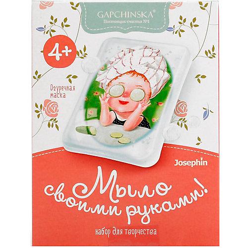 Набор для создания мыла Josephin, Огуречная маска от Josephine