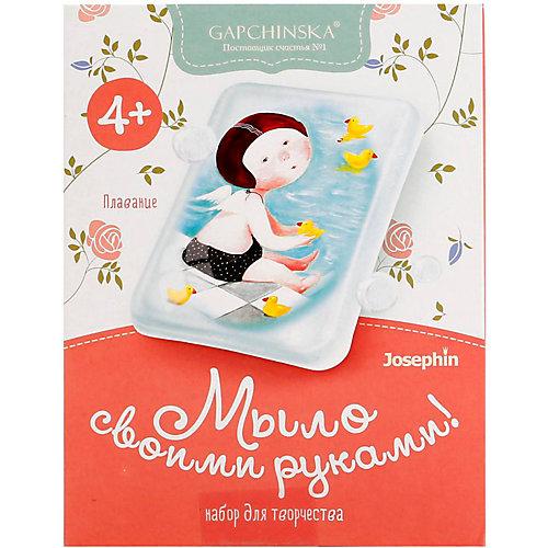 Набор для создания мыла Josephin, Плавание от Josephine