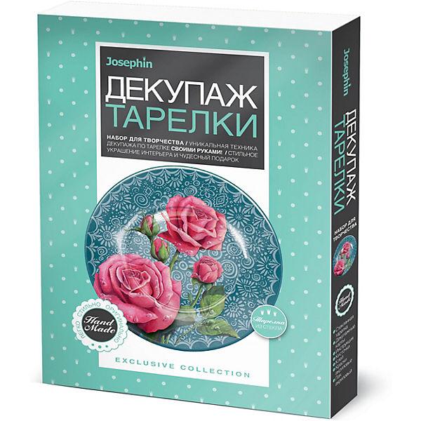 "Набор для творчества Josephin ""Декупаж тарелки"" Серебряная роса"