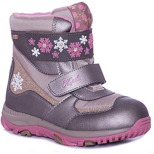 Утепленные ботинки Kapika - бежевый от Kapika