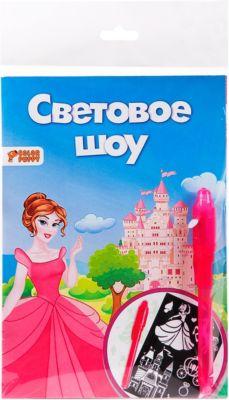 """Мини-планшет для рисования Color Puppy """"Световое шоу"""" Мир принцессы, А5"""