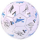 """Футбольный мяч """"Зенит"""" размер 2, белый"""