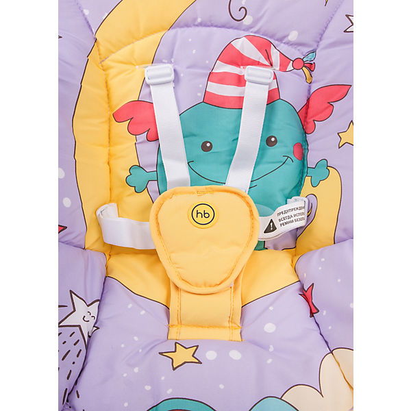 Кресло-качели Happy Baby Jolly V2, голубой