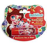 """Детский бальзам для губ Enchantimals """"Апельсин"""" с маслом авокадо"""