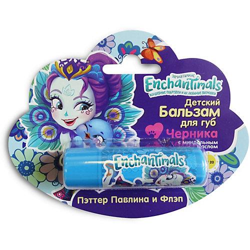 """Детский бальзам для губ Enchantimals """"Черника"""" с миндальным маслом от Markwins"""