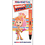 "3D-ручка Funtastique ""Фиксики"", розовая"