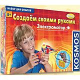 """Набор для опытов Kosmos """"Создаем своими руками электромотор"""""""