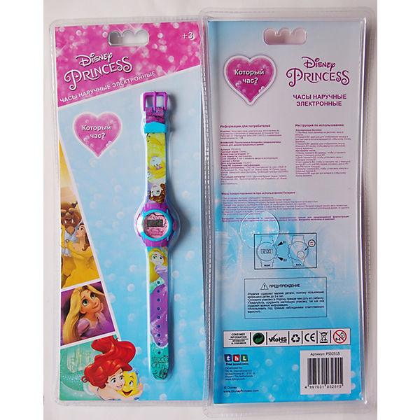 Электронные наручные часы Disney Princess (Принцесса)