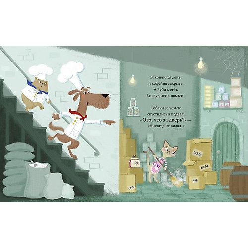 """Книга """"Чаки-ловчак и пронырливый Сэм"""" Кошка-взломщица, Т. Кордерой от Clever"""