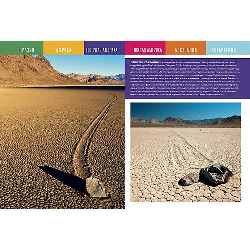 """Книга """"Мой первый школьный проект"""" Континенты, Замятина М. от Clever"""