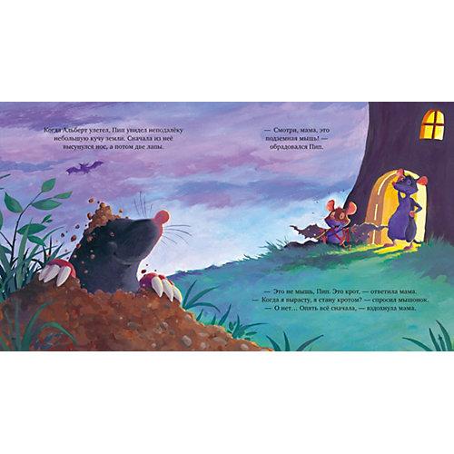 """Сборник сказок """"Большая сказочная серия"""" Волшебные сказки о дружбе от Clever"""