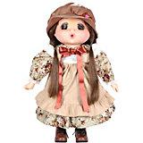 Кукла Lotus Mademoiselle GeGe в бежевом переднике, 38 см