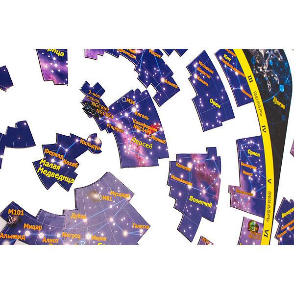 """Магнитный пазл Геомагнит """"Карта созвездий северного полушария"""""""