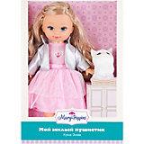 """Кукла Mary Poppins """"Элиза  Мой милый пушистик"""", серия котенок, 26 см"""