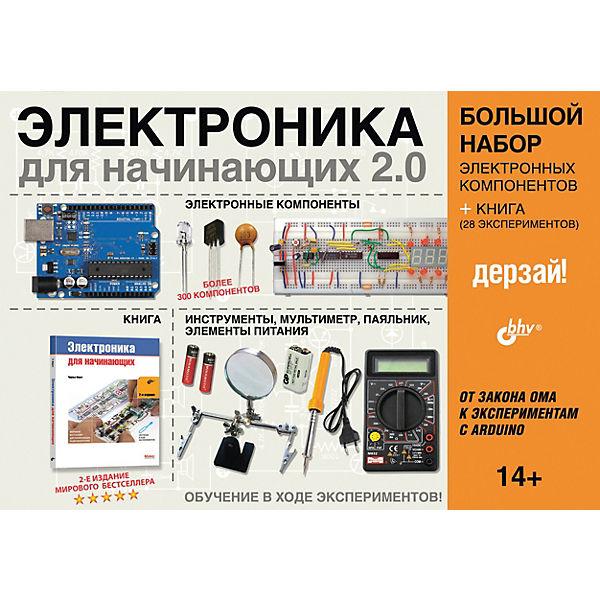 """Большой набор для экспериментов Bhv """"Электроника для начинающих 2.0"""" с книгой"""