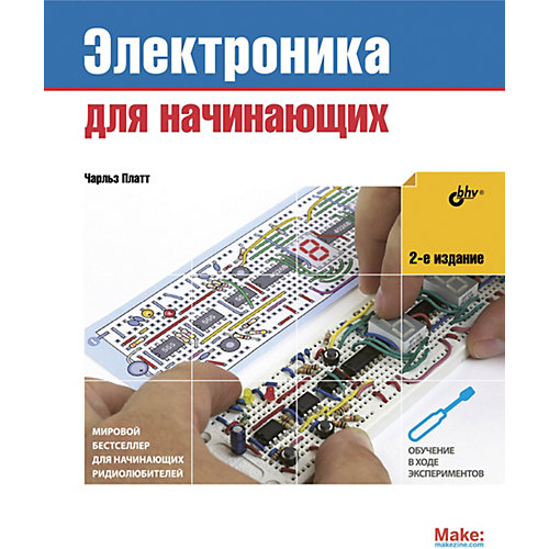"""Большой набор для экспериментов Bhv """"Электроника для начинающих 2.0"""" с книгой от Bhv"""