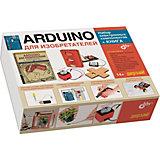 """Набор для экспериментов Bhv """"Arduino для изобретателей. Набор электронных компонентов"""" с книгой"""