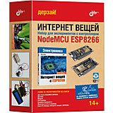 """Набор для экспериментов  Bhv """"Интернет вещей"""" с контроллером NodeMCU ESP8266"""