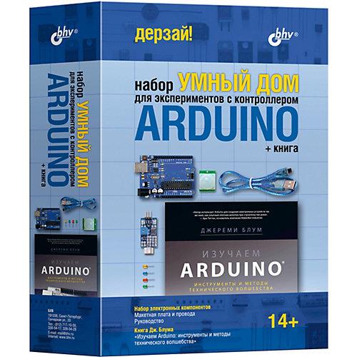 """Набор для экспериментов Bhv """"Умный дом"""" с контроллером Arduino от Bhv"""