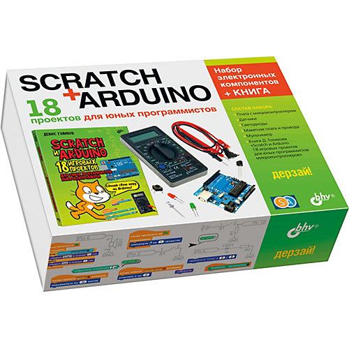 """Набор для экспериментов Bhv """"Scratch+Arduino. 18 проектов для юных программистов""""  с книгой от Bhv"""