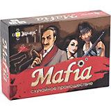 """Настольная игра Эврикус """"Mafia. Случайное происшествие"""""""