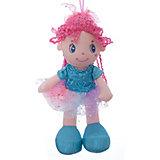 Мягкая кукла ABtoys с розовыми волосами в голубой пачке, 20 см