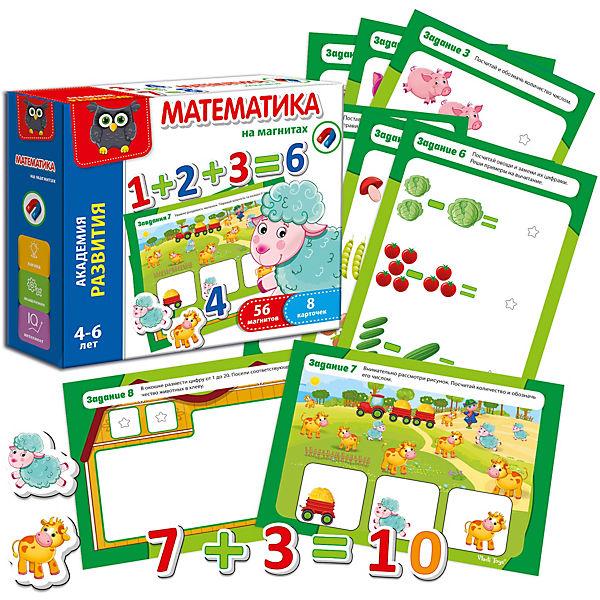 """Обучающий набор Vladi Toys """"Математика на магнитах"""""""