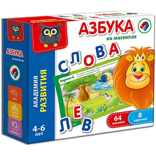 """Обучающий набор Vladi Toys """"Азбука на магнитах"""""""
