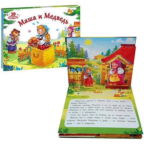 """Книжка-панорамка """"Маша и медведь"""" от Malamalama"""