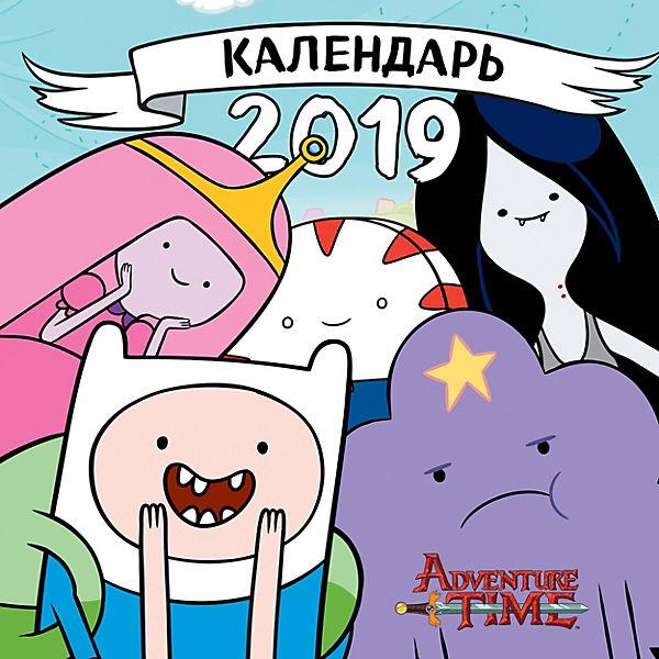 """Настенный календарь """"Время приключений"""" 2019, Эксмо"""