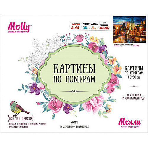 """Картина по номерам Molly """"Афремов"""" Ночь в Праге, 40х50 см от Molly"""