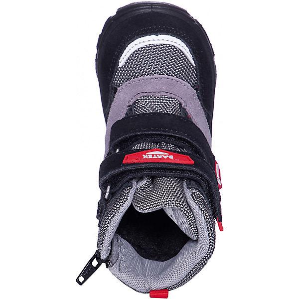 Ботинки Bartek для мальчика