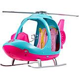 "Транспорт для куклы Barbie ""Путешествия"" Вертолёт"
