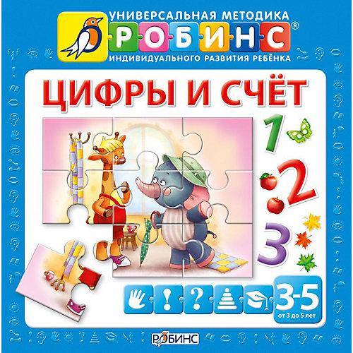 """Книга с подвижными элементами """"Цифры и счет"""", Робинс от Робинс"""