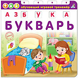 """Книга с подвижными элементами """"Азбука-Букварь"""", Робинс"""