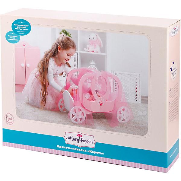 """Мебель для кукол Mary Poppins """"Корона"""" Кроватка-каталка карета"""