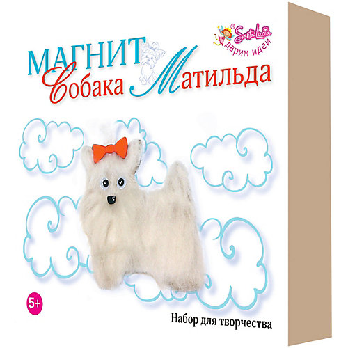 Набор для творчества Santa Lucia Собака Матильда от Santa Lucia