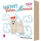 Набор для творчества Santa Lucia Собака Матильда