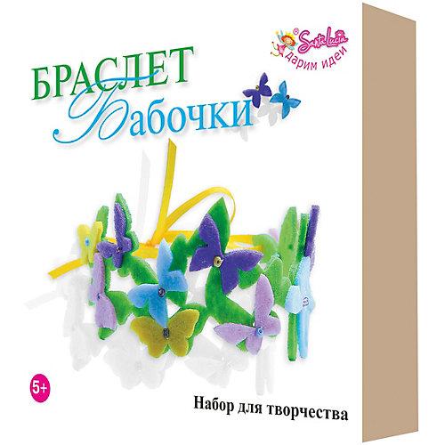 "Набор для творчества Santa Lucia Браслет ""Бабочки"" от Santa Lucia"