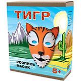 "Маска для росписи Santa Lucia ""Тигр"""