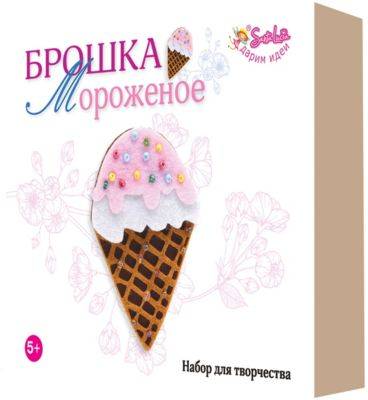 "Набор для творчества Santa Lucia Брошка ""Мороженое"""