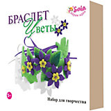 """Набор для творчества Santa Lucia Браслет """"Цветы"""""""