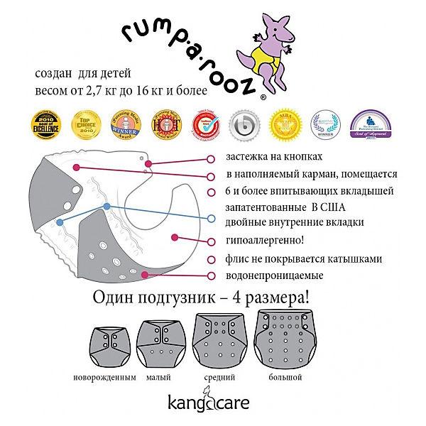 "Многоразовый подгузник Kanga Care ""Rumparooz Onesize"" Invader"