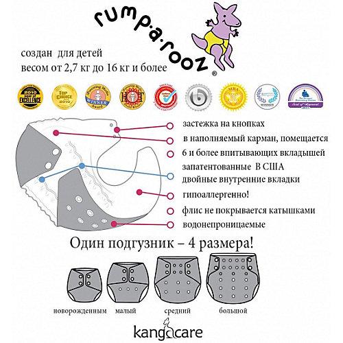 "Многоразовый подгузник Kanga Care ""Rumparooz Onesize"" Perky Perennials от Kanga Care"